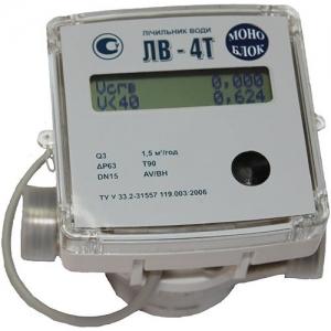 Багатотарифний лічильник води з контролем температури ЛВ-4Т моноблок