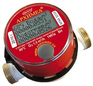 Багатотарифний лічильник води з контролем температури Архімед