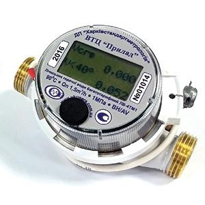 Багатотарифний лічильник води з контролем температури ЛВ-4Т-М1 моноблок
