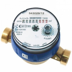 Лічильник води BMeters GSD8